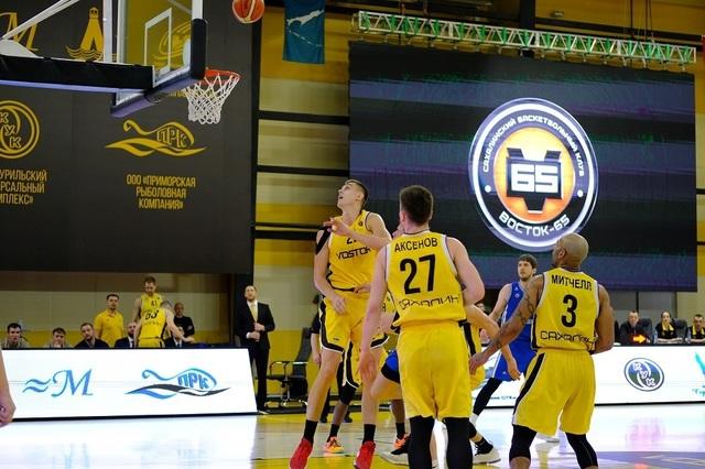 26MAR2019 basketball (4).JPG