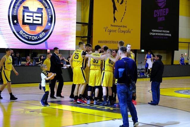 26MAR2019 basketball (5).JPG